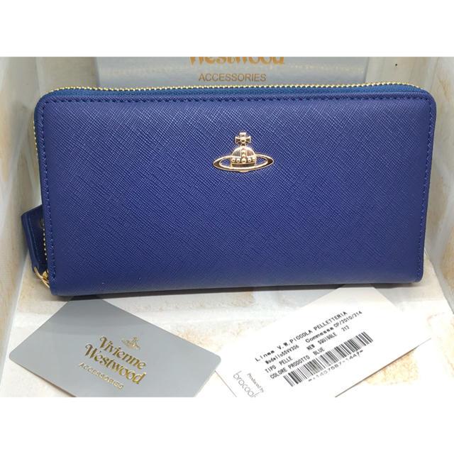 Vivienne Westwood - ヴィヴィアン  ウエストウッド 長財布 ブルー ラウンドファスナー 新品未使用の通販 by ぷーちゃん's shop