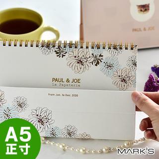 ポールアンドジョー(PAUL & JOE)の手帳2020ポール&ジョー(カレンダー/スケジュール)