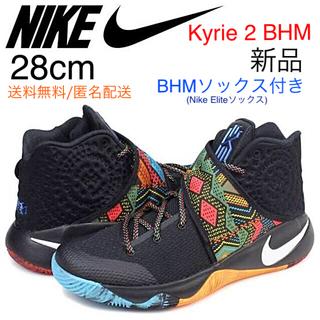 ナイキ(NIKE)の【新品】KYRIE 2 BHM 28cm カイリー(スニーカー)