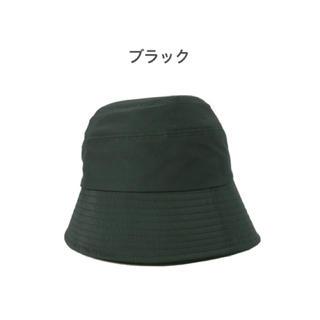 スタイルナンダ(STYLENANDA)のスタイルナンダ バケットハット【ブラック】(ハット)