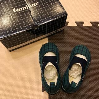 ファミリア(familiar)のファミリア 靴 スリッポン ファミリアチェック XB 青チェック(スリッポン)