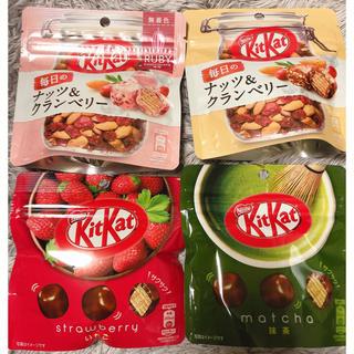 ネスレ(Nestle)のキットカット 小袋 よりどり4パックセット(菓子/デザート)