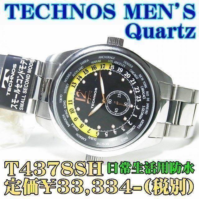 カルティエピンクサファイアリング / TECHNOS - 新品 テクノス 紳士クォーツ T4378SH 定価¥33,334-(税別)の通販 by 時計のうじいえ