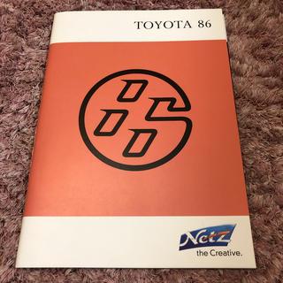 トヨタ(トヨタ)のトヨタ 86 カタログ(カタログ/マニュアル)