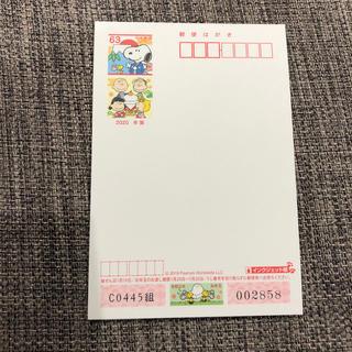 スヌーピー(SNOOPY)のスヌーピー 年賀状 5枚   (使用済み切手/官製はがき)