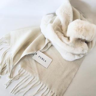 フルラ(Furla)のフルラ マフラー ファー カシミア レッキス 新品 ホワイト ストール(マフラー/ショール)