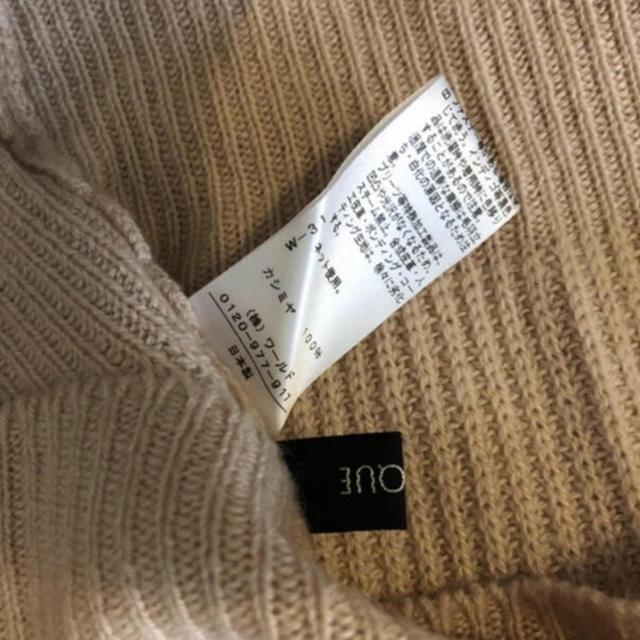 OPAQUE(オペーク)のOPAQUE オペーク  カシミヤ100%ニット  5400-3 レディースのトップス(ニット/セーター)の商品写真