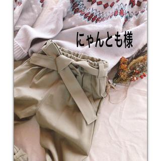 にゃんとも様12/31(パンツ/スパッツ)