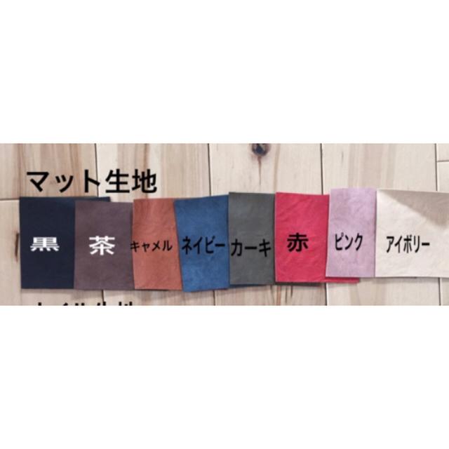 さつき様 キッズ/ベビー/マタニティのキッズ服女の子用(90cm~)(パンツ/スパッツ)の商品写真