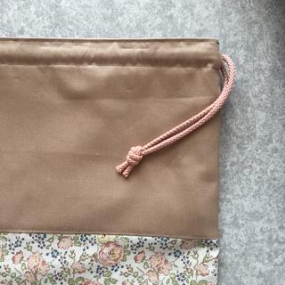【専用】    フェリシテ  巾着袋 +ナップサック 2点(外出用品)