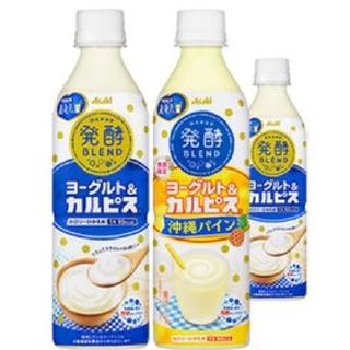 アサヒ(アサヒ)の48本発酵BLEND「ヨーグルト&『カルピス』」/プレーン/沖縄パイン(ソフトドリンク)