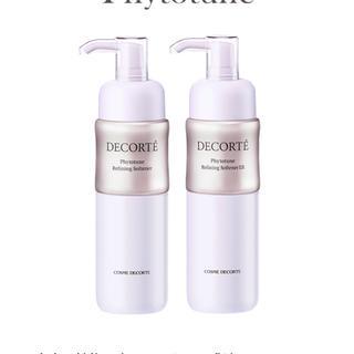 コスメデコルテ(COSME DECORTE)のコスメデコルテ フィトチューン 乳液(乳液/ミルク)