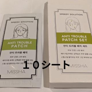 ミシャ(MISSHA)のニキビパッチ(パック/フェイスマスク)
