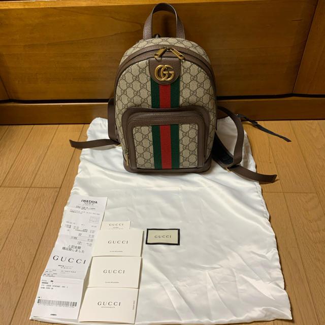 ヴィトン 財布 偽物 代引き - Gucci - GUCCI リュック バッグパック グッチ の通販 by まーまー's shop
