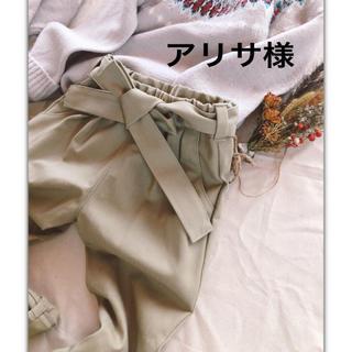 アリサ様12/31(パンツ/スパッツ)