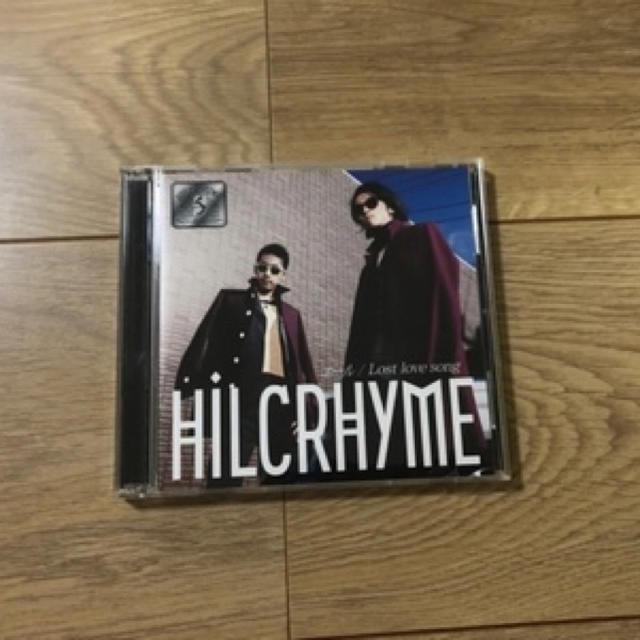 Hilcrhyme エール/Lost love song エンタメ/ホビーのCD(ポップス/ロック(邦楽))の商品写真