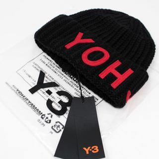 ワイスリー(Y-3)の新品 2019AW Y-3 Yohji Beanie ニット帽(ニット帽/ビーニー)