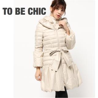 トゥービーシック(TO BE CHIC)のTO BE CHIC トゥービーシック バルーン ダウンコート フリル 40(ダウンコート)