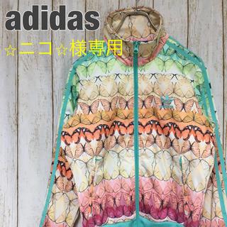 アディダス(adidas)のアディダス オリジナルス 総柄トラックジャケット ジャージ上 サイズOT(ブルゾン)