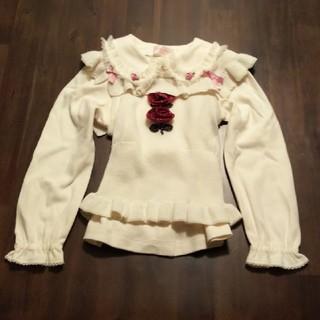 シャーリーテンプル(Shirley Temple)の【新品、未使用】フリル付きシャツとニットビスチェ110cm(ニット)
