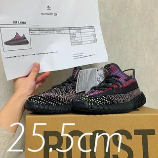 アディダス(adidas)のyeezy boost 350 v2 yecheil 【25.5cm】(スニーカー)