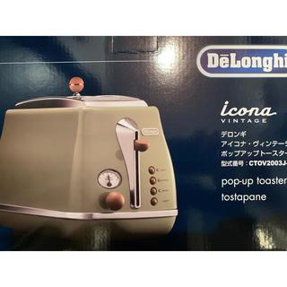 デロンギ(DeLonghi)のデロンギ トースター アイコナ ヴィンテージ コレクション ポップアップ(調理機器)