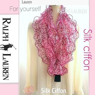 Ralph Lauren - 新品 セール★ラルフローレン スカーフ シルク お正月にお顔が綺麗に映るお色