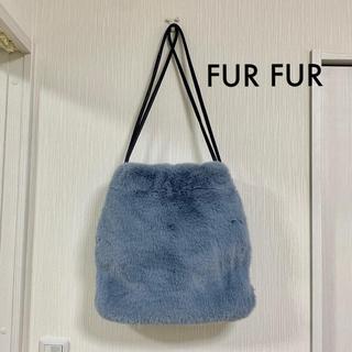 ファーファー(fur fur)の【新品】FUR FUR エコファートートバッグ(トートバッグ)