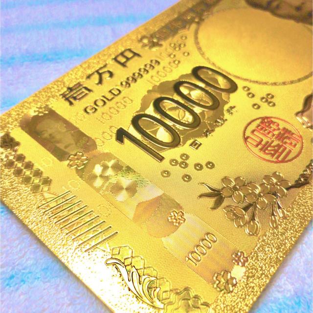 ジン偽物銀座店 / ☆新紙幣!渋沢栄一☆新1万円札☆の通販 by いけちゃん's shop