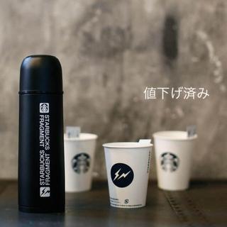 スターバックスコーヒー(Starbucks Coffee)のfragment design+Starbucks 新品未使用(水筒)