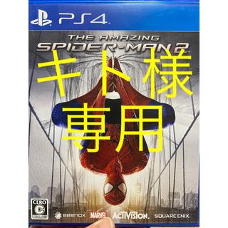 プレイステーション4(PlayStation4)の<専用>PS4 アメイジングスパイダーマン2(家庭用ゲームソフト)