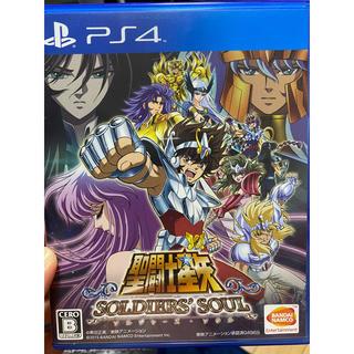 プレイステーション4(PlayStation4)の聖闘士星矢 ソルジャーズ・ソウル PS4(家庭用ゲームソフト)