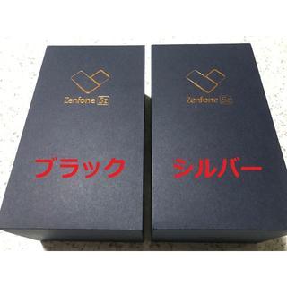エイスース(ASUS)の新品未開封☆ASUS Zenfone5Z ブラック・シルバー ラスト1set(スマートフォン本体)