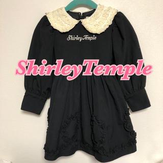 シャーリーテンプル(Shirley Temple)のShirleyTemple ワンピース フォーマル 発表会 リボン フリル(ドレス/フォーマル)