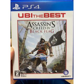 プレイステーション4(PlayStation4)のアサシン クリード4 ブラック フラッグ(ユービーアイ・ザ・ベスト) PS4(家庭用ゲームソフト)