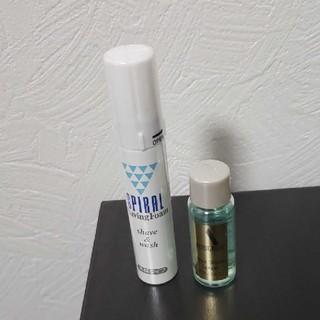 アウスレーゼ(AUSLESE)のシェービングフォーム&アフターシェーブローション(化粧水/ローション)