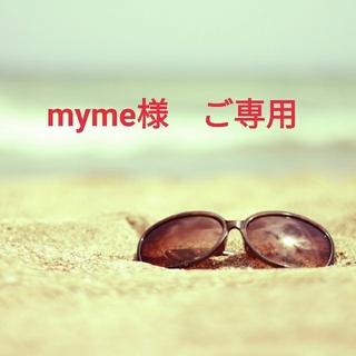 【myme様 ご専用】ビス リング  石ありホワイトゴールド   16.5号(リング(指輪))