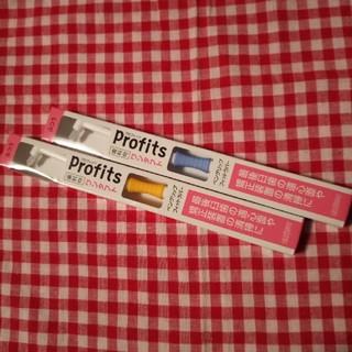 エビス(EVISU)のプロフィッツ ワンタフト 2本セット(歯ブラシ/デンタルフロス)