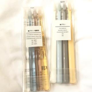 ムジルシリョウヒン(MUJI (無印良品))の無印良品 歯ブラシ 極細毛 2点セット(歯ブラシ/歯みがき用品)