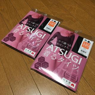 アツギ(Atsugi)のM  アツギ 着るタイツ  140D  2セット(アンダーシャツ/防寒インナー)