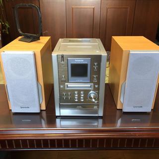 パナソニック(Panasonic)のPanasonic MD CD カセット コンポ ジャンク品(スピーカー)
