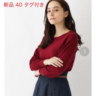 クチュールブローチ(Couture Brooch)のクチュールブローチ 新品 40 ニット カットソー テチチ 組曲 アナトリエ好も(ニット/セーター)