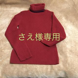 イーストボーイ(EASTBOY)のタートルネックセーター[赤](ニット/セーター)