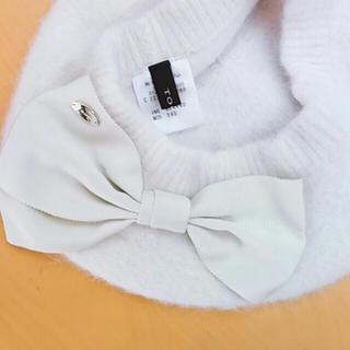 トッカ(TOCCA)のトッカ ロゴ リボン ベレー(ハンチング/ベレー帽)