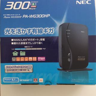 エヌイーシー(NEC)のwifi 無線LANルーター NEC PA-WG300HP(PC周辺機器)