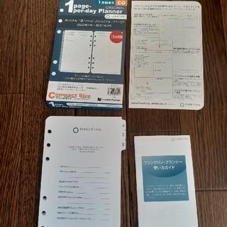 フランクリンプランナー(Franklin Planner)のフランクリンプランナー リフィル(カレンダー/スケジュール)