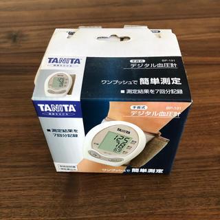 タニタ(TANITA)の【新品】タニタ 手首式デジタル血圧計 BP-191(その他)