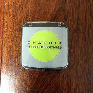 チャコット(CHACOTT)のチャコット メイクアップカラー 611 ピスタチオグリーン(アイシャドウ)