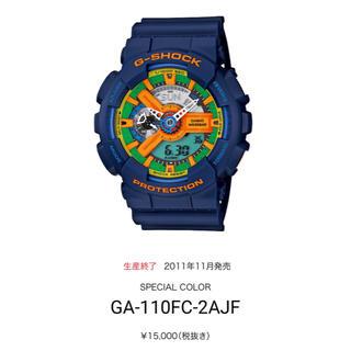 ジーショック(G-SHOCK)のカシオ CASIO G-SHOCK ジーショック クレイジー 5146 JA 紫(腕時計(デジタル))