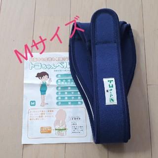 【専用】トコちゃんベルト2  Mサイズ(マタニティアウター)